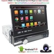 Один 1 Din 7 «Android 9,0 gps флип автомобильный стерео радиоплеер сенсорный экран с USB SD 2 GRAM 4 GWIFI BT SWC RDS DVR dab DVBT MirrorLink