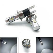 2 шт. H3C 2323 10 SMD 12 В 24 В светодио дный DRL Объектив высокого Мощность автомобиля туман свет дневных ходовые огни поворотов свет лампы