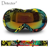 Detector 2016 Kids Double Anti Fog UV400 Protection Ski Goggles Boys Girls Snowboard Ski Glasses Winter