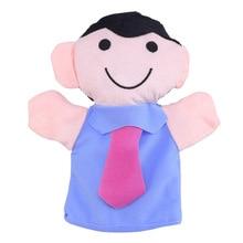1 шт., ручная кукла, очаровательная, для членов семьи, мультяшная, плюшевая, милая, ручная кукла, тканевая кукла для подростков, детей