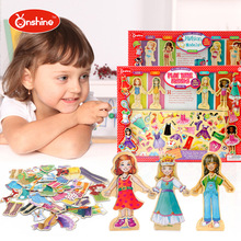 Magnetic girl change clothes dress educational toys,Children splicing assembling toys.Children's educational toys