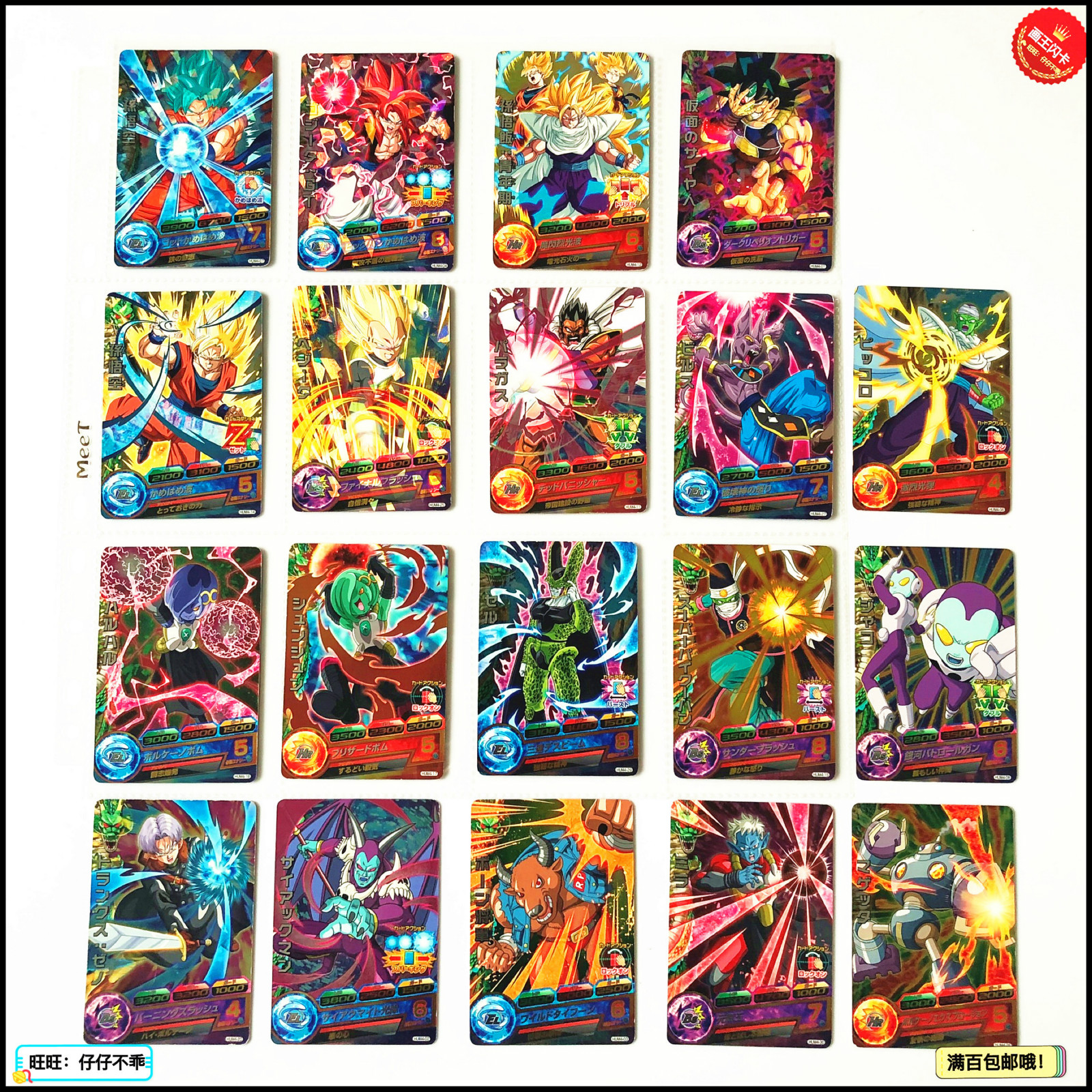 Japan Original Dragon Ball Hero Card HUM4 Goku Toys Hobbies Collectibles Game Collection Anime Cards