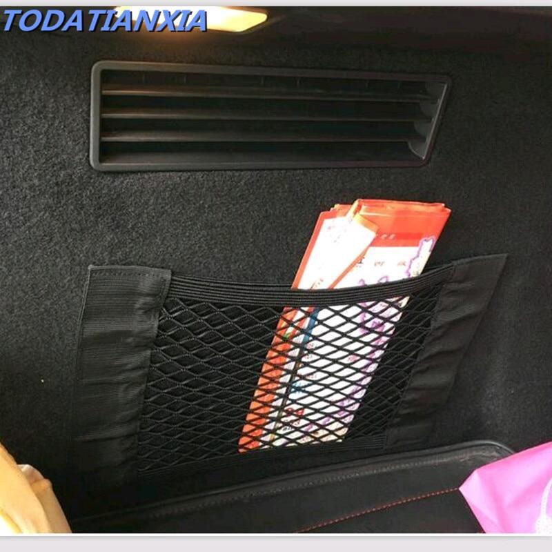 Chaîne élastique de siège arrière de coffre arrière de voiture pour honda civic 2017 fiat stilo toyota verso audi a6 c6 vw caddy ford kuga skoda