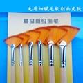 Nylon wool watercolor pen gouache fan - shaped pen 6 pics  brush art supplies