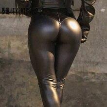 HEYJOE Fashion Leggings For Women Punk Faux Pu Leather Sexy Push Up Black High Waist Pants Female Autumn Winter Trousers Leggins