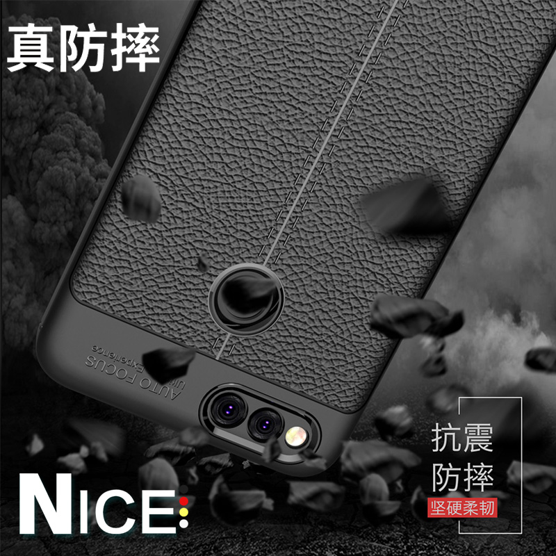 Xinyada Leather Skin Case For Huawei Honor 7X Play Shockproof Carbon Fiber Coque Fundas Soft Silicone TPU Back Cover
