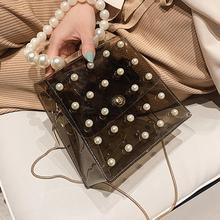 Women Elegant Fashion PVC Chain Shoulder Bag Tote Handbag Pearl Hand Bags Transparent Clear Mini Small Messenger Crossbody Bags