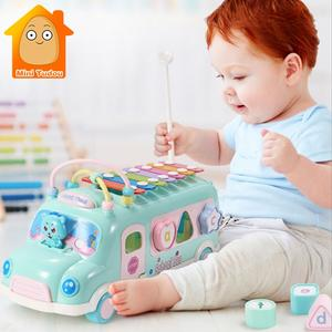 New Kids Music Bus Toys Instrument Xylophone Piano Lovely Beads Blocks Sorting Learning Educational Baby Toys For Children