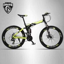 Верхний горный велосипед полная система подвески стальной складной каркас 24 скорости Shimano дисковые тормоза