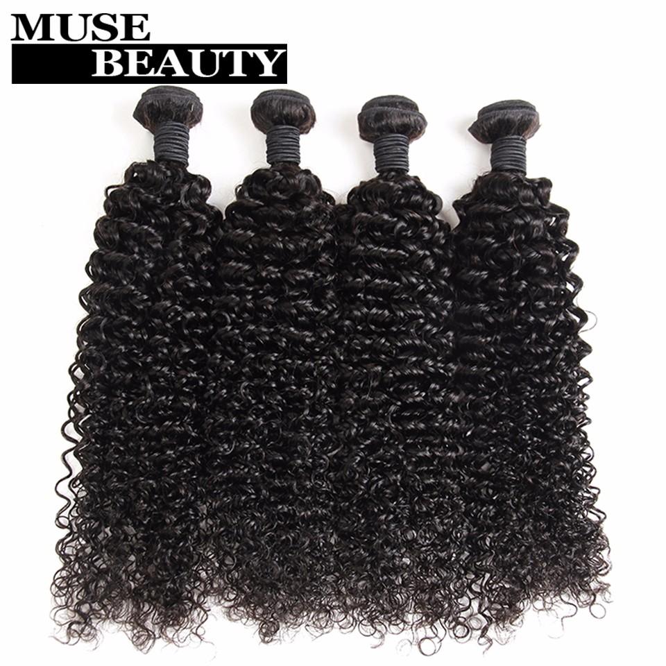 aliexpress brazilian hair weaving