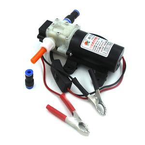 Image 4 - Bomba de aceite eléctrica profesional, Extractor de aceite de motor de combustible diésel, 12V, envío gratis 1498
