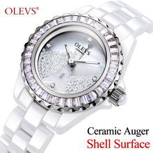Hot Luxury Brand Diamond Fashion Rhinestone Watches Women Silver Casual Dress Clock Female Quartz Waterproof Ladies Wristwatch