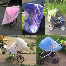 5 colors 150cm summer children baby stroller pushchair mosquito net netting accessories curtain carriage cart cover insect care