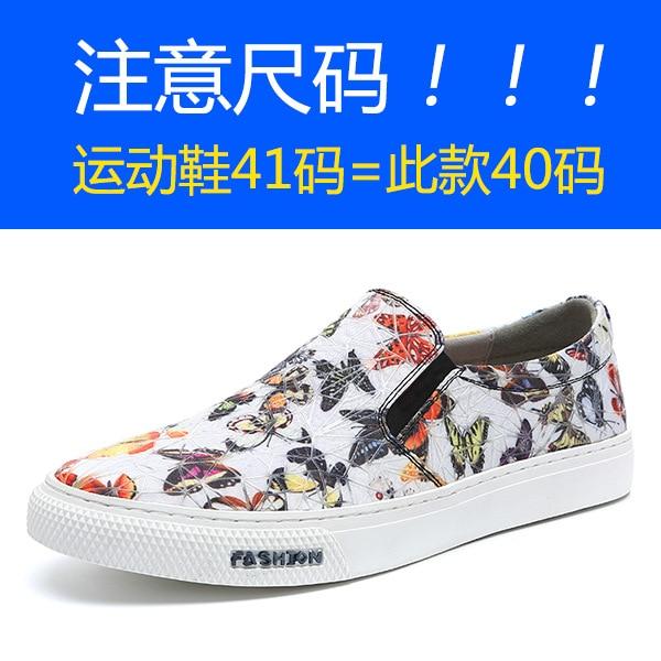 Adultos Respirável Sapatos Sweat Color on Luz Bege 2018 absorvente one Nova Slip Casuais Homem Chegada 4UxnPP8