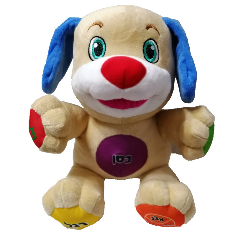 Toys & Hobbies ... Stuffed Animals & Plush ... 1519362379 ... 2 ... Hebrew Russian Lithuanian Latvian Portuguese Singing Speaking Toy Dog Musical Doll Hippo Baby Educational Puppy ...