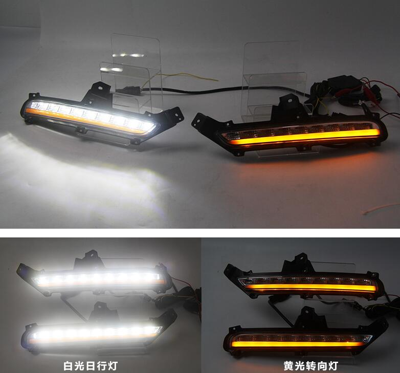 Osmrk LED DRL daytime running light for Kia K2 2015 top quality with yellow turn signal image