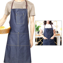 1pc Adjustable Denim Work Apron Professional Cape Labour Suit For Salon Hairstylist Hairdresser Waiter Supermarket Coffee Bar(China)