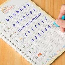 10 pçs/set crianças groove copybook chinês pinyin alfabeto personagem exercício pré escola do jardim de infância bebê para escrever o texto