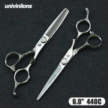 5.5/6.0 japan hair scissors 440C shears cheap hairdressing barber thinning hairdresser razor haircut