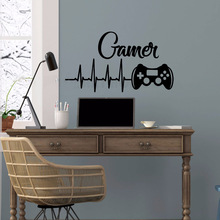 Game Controllers Playstation Wall Sticker Vinyl Art Removable Poster Mural Boys Teen Room Decoration Decals  W111