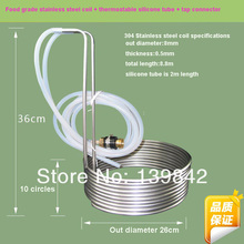 Food grade 304 stainless steel beer cooling coil or malt juice cooler+ water tube +tap connector