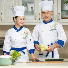 Long Sleeve Chinese Restaurant Chef's Jacket Hotel Kitchen Work Wear Chef Uniform Cooker Outfit Chef Coat For Men 18(China)