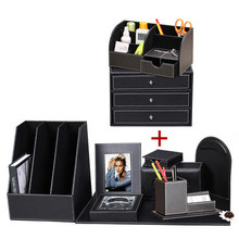 Luxury office sets of leather desktop stationery storage box pen holder creative supplies gifts