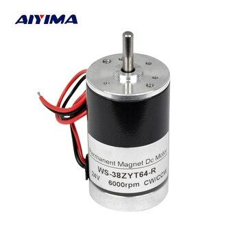 AIYIMA imán permanente Micro Motor DC 12 V 24 V miniatura de alta velocidad gran par de ajustar la velocidad hacia adelante y hacia atrás motor