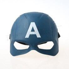 5pcs/lot Hero Alliance Childrens Halloween Ball US Captain Masks Makeup Prop New American Mask
