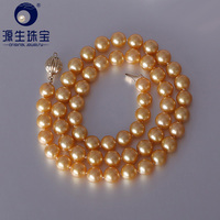 YS 7 7.5mm Lustrous Natural Saltwater Japanese Akoya Pearl Chain Necklace 14K Gold Clasp Wedding Fine Jewelry