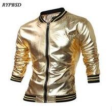chaqueta nueva 3 Hop