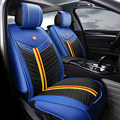 Car Seat Cover .Universal Size Seat covers,New And Unique seat pads, car seat cushion for benz for bmw
