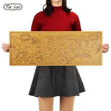 TIE LER 26.5*71cm Harry Potter Magic World Map Famous View Kraft Paper Cafe Bar Poster Retro Home Decor Painting Wall Sticker(China)
