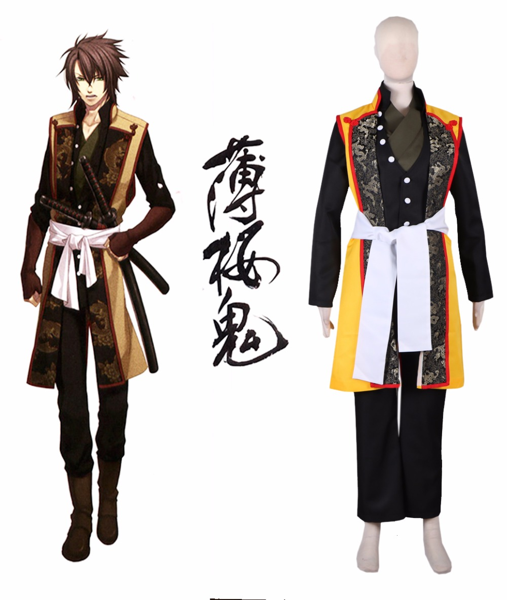 Free Shipping Hakuouki Okita Souji Suit Uniform Anime Cosplay Costume