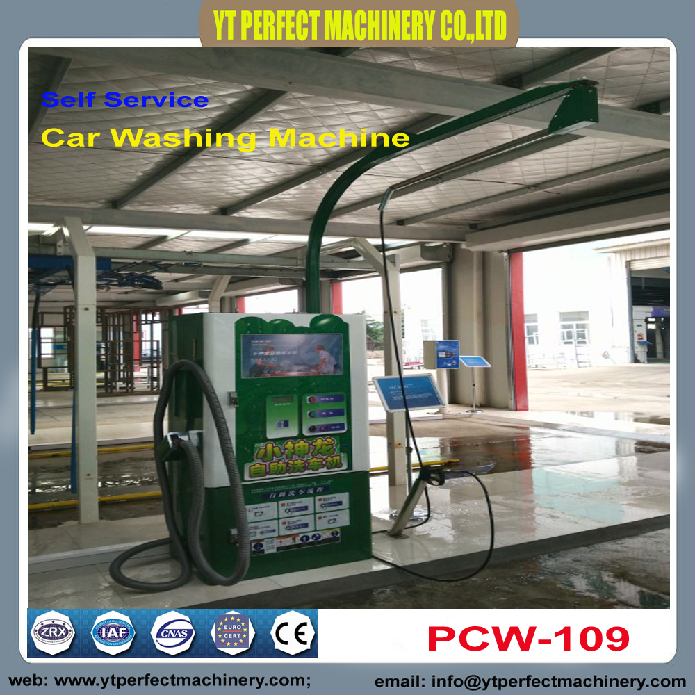 US $2999 0 |PCW 109 Self service car wash machine Coin operated Self  service car wash machine-in Paint Cleaner from Automobiles & Motorcycles on