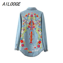 AILOOGE Denim Jacket Women Jacket Fashion Denim Shirt Tops Long Sleeves Blue Vintage Boho Hippie Chic Embroidery Basic Jackets