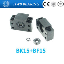 Free shipping BK15 BF15 Set : one pc of BK15 and one pc BF15 for SFU2005 SFU2010 Ball Screw End Support CNC parts XYZ