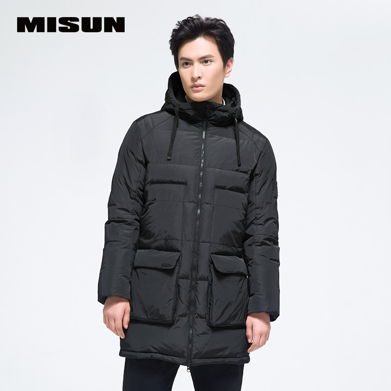 Misun 2017 autumn and winter thickening male straight with a hood medium-long down coat mens clothing outerwear