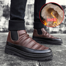Men Boots Winter with Fur 2018 Warm Snow  Shoes Footwear Fashion Rubber Ankle 5