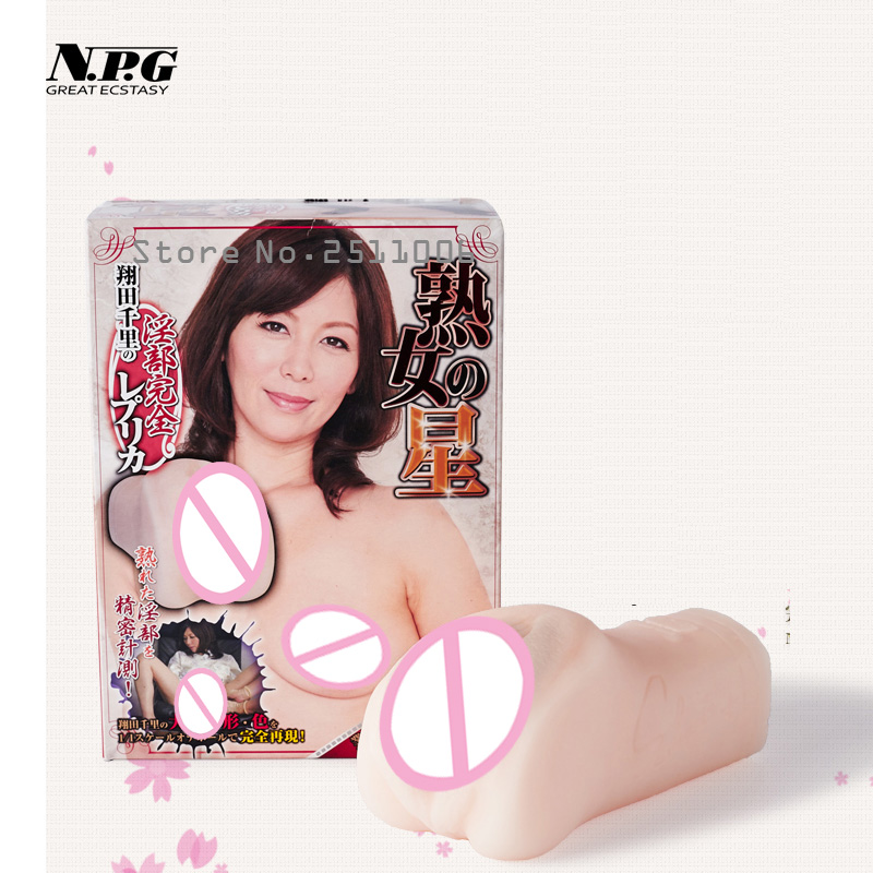 Japan NPG Ripe female vagina real pussy,fake silicone vaginas,real feel virgin vagina structure sex toys for men