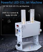 Powerful Stage LED co2 jet machine dmx co2 smoke machine 18x3w RGB 3 in 1 dry ice fog effect co2 cannon white body Spray 12m