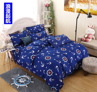 Home Textile Brand Logo 100% Combed Cotton Quilt Cover Best Quality 1PCS Family Bedclothes Plaid Pattern Printed Duvet