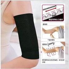 Для vip Arm Shaping рукава