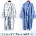 2016 invierno de los hombres chinos de satén de poliéster bordado robe kimono camisón dragón ropa de dormir