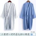 2016 winter chinese men's satin polyester embroidery robe kimono nightgown dragon sleepwear