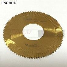الجانب قاطعة المطحنة (70X1.3X25.4x90 T) 0020A في HSS ل Wenxing مفتاح آلة قطع 100D ، 100E ، 100E1 ، 100F ، 100F1