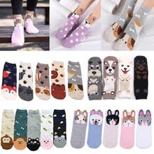 Kawaii Socks Women Warm Cotton Lovely Animal Pattern Autumn Winter Cartoon Christmas Female Short Calcetines