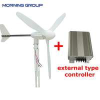 S 800 24V 48V 3 Blades 600W Small Wind Driven Energy Turbine Generator External Type Controller For Wind System Use In Boats