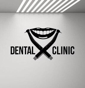 Image 1 - 歯科医院壁デカール医ロゴドリル笑顔口腔病学歯科アップリケポスター壁画引用ウィンドウデカール 2YC5