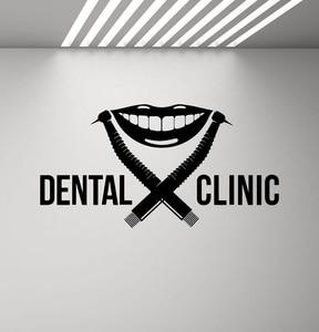 Image 1 - Autocollant Mural clinique dentaire 2YC5